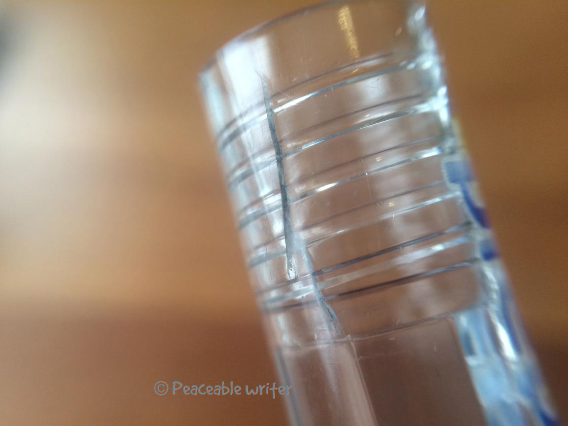 Example of Platinum Preppy crack